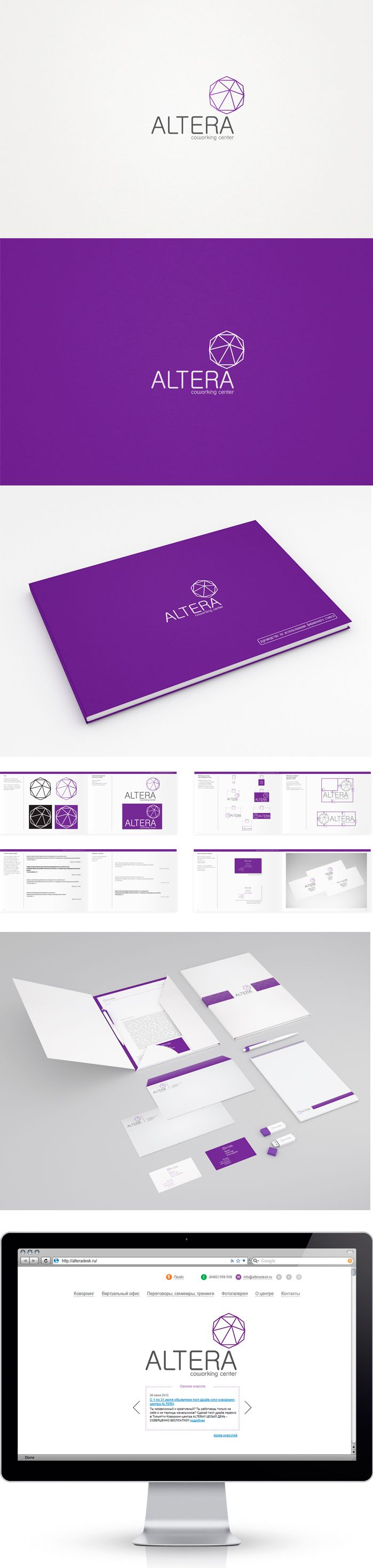 visual identity / altera #webdesign Olivet University