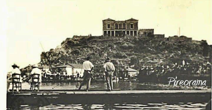 Έπαυλη Κουμουνδούρου το 1931. Η Έπαυλη αυτή αποτελούσε μια εμβληματική παρουσία που δέσποζε στην κορυφή του λοφίσκου του γραφικού όρμου του Τουρκολίμανου και αποτέλεσε τοπωνύμιο της εποχής, δίνοντας όνομα ακόμα και στην παρακείμενη νησίδα που από πολλούς καλείτο νήσος Κουμουνδούρου (Σταλίδα επισήμως και Παρασκευά αργότερα).