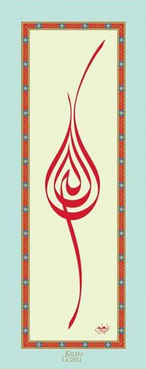 Lale motifiyle yazılmış Allah lafzı