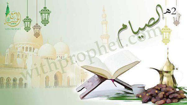 فرض صيام رمضان 2هـ Place Card Holders Card Holder Place Cards