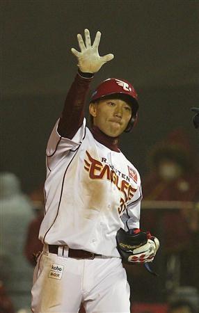 Motohiro Shima (Tohoku Rakuten Golden Eagles)