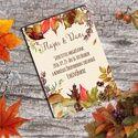 Őszi Esküvői meghívó, Rusztikus Esküvő, Vintage, Őszi meghívó, Esküvői képeslap, őszi levelek, Esküvő, Naptár, képeslap, album, Meghívó, ültetőkártya, köszönőajándék, Képeslap, levélpapír, Meska