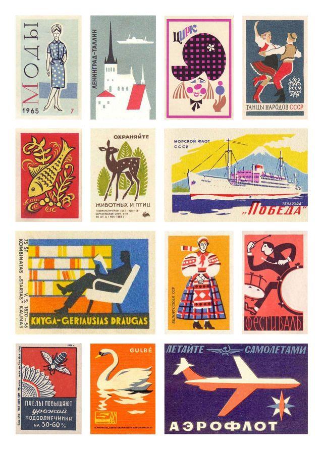 Soviet Matchbox Labels (1950′s-1960′s)
