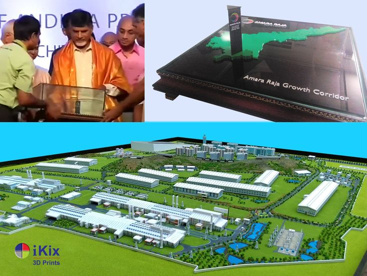 Andhra Pradesh Chief Minister N Chandrababu Naidu inaugurated the Amara Raja Growth Corridor located at Yadamari mandal of Chittoor district. iKix is proud to say that memento & landscape model was done by iKix and excellent piece of work was delivered on time. We are so proud of the team work efforts in achieving this milestone.