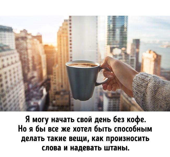 если без меня не пейте кофе картинки реже каталогах встречаются
