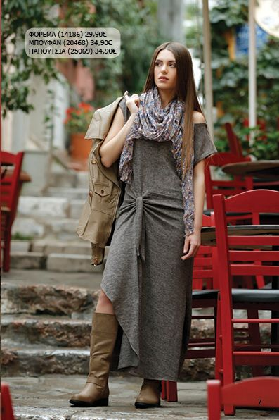 #streetstyle #φορεμα #μποτα #φουλαρι