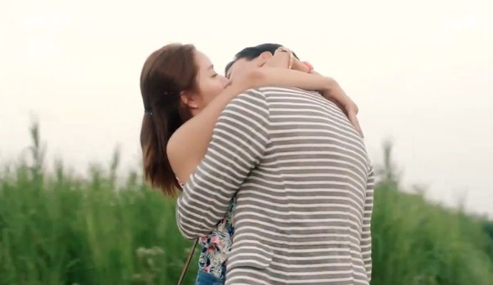 Marriage not dating kiss