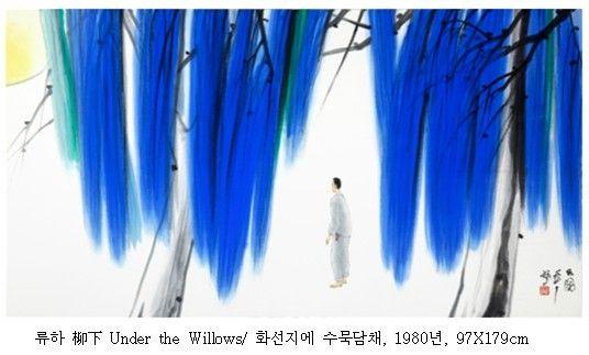 박노수, 1980