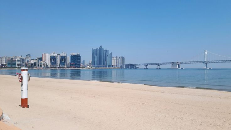 Busan Korea...3 hours from Seoul