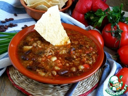 Чили-чили супчик - кулинарный рецепт