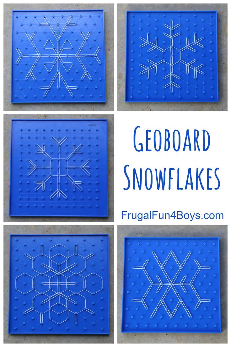 Math meets art in this simple winter snowflake STEM activity for kids! We have been using geoboards and leftover Rainbow Loom bands to create these beautiful snowflakes.  It's a great way to explore shapes and symmetry. We had some small geoboards that were cracked, so I decided to order some new ones.  I found these...Read More »