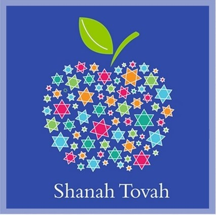rosh hashanah 2017 card