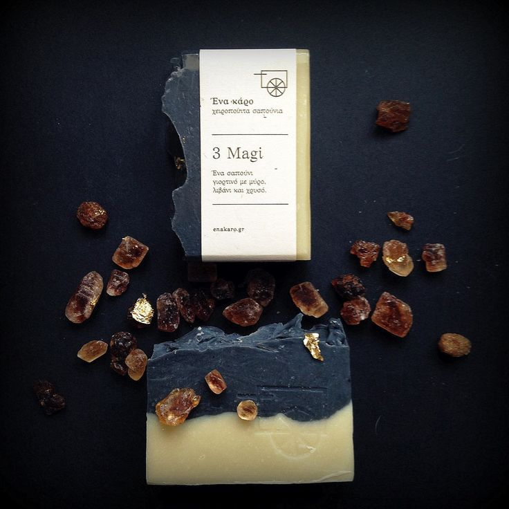 Natural handmade soaps by Ena Karo, a small business located in Tinos, Cyclades, Greece. 100% natural soaps made with top quality ingredients such as Greek olive oil, Greek herbs and beeswax. The company is totally against animal testing and avoids the use of plastic. All packaging materials are either recycled or recyclable  #handmade