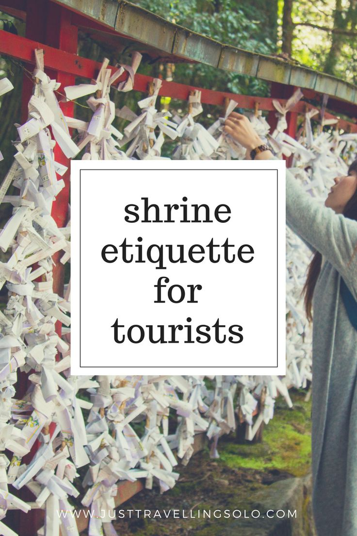Shrine Etiquettes for Tourists (in Japan)