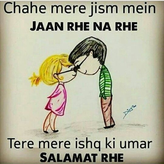 Koi Puche Mere Dil S Song: 473 Best Images About Shayari On Pinterest