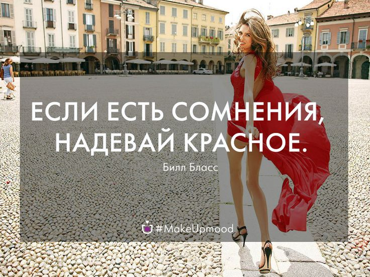 #цитаты #quotes #beauty