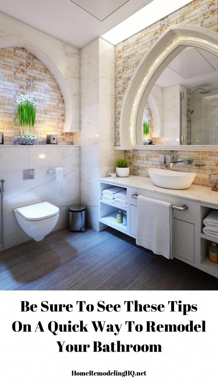 Awesome Quick Bathroom Remodel Ideas