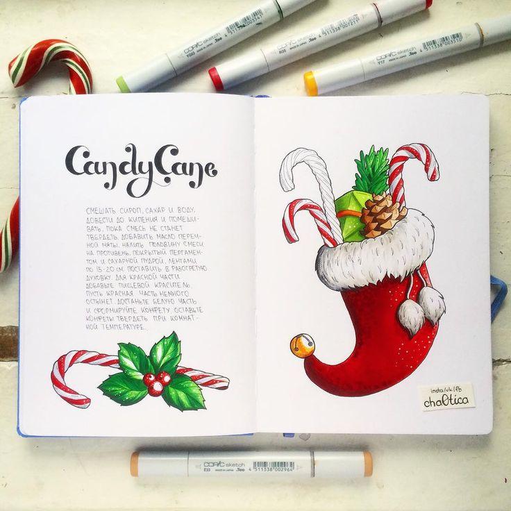 Новогодние открытки фломастерами
