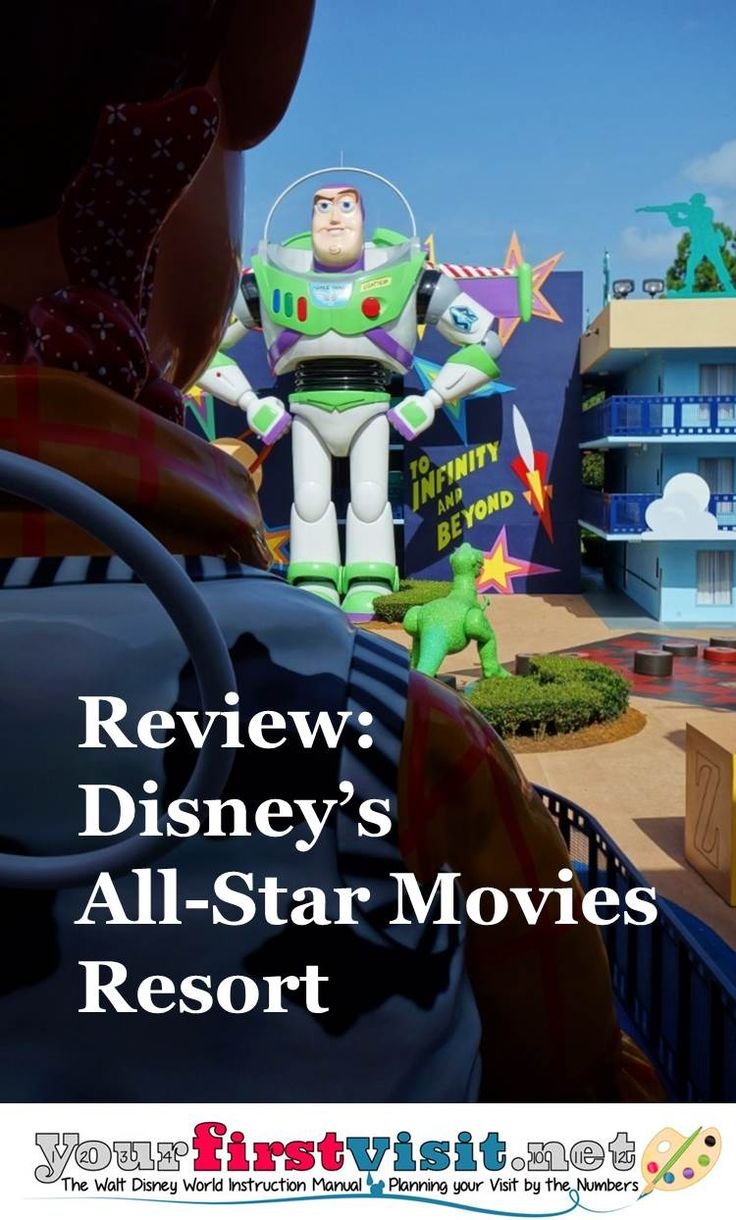 Review Disney's All-Star Movies Resort from yourfirstvisit.net