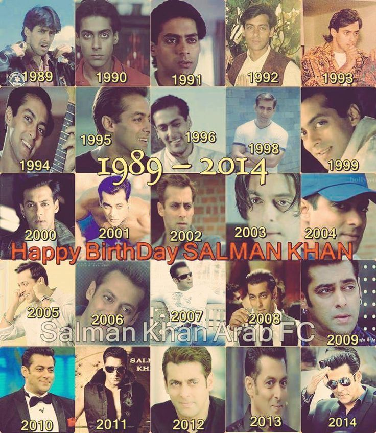 25 Years of SALMAN KHAN ERA !! @BeingSalmanKhan like wine, better with age!!!