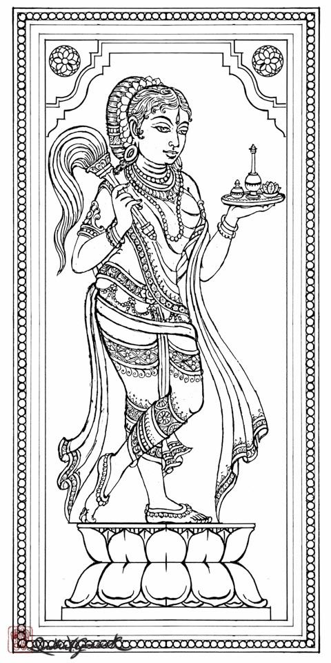Chamaradhari | Divyakala