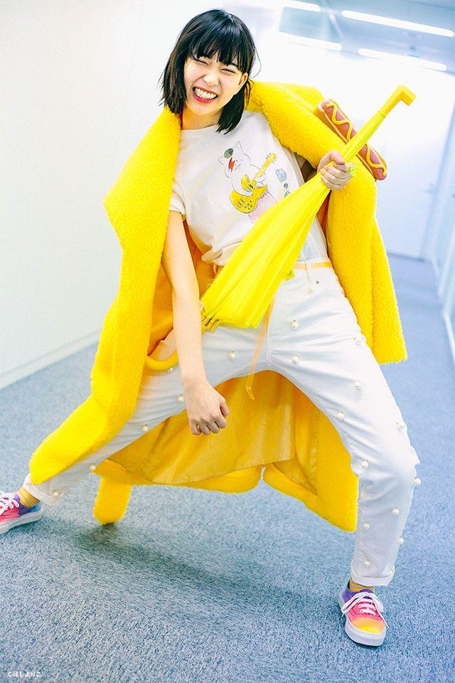 yoimachi: (rockin star森川葵から)