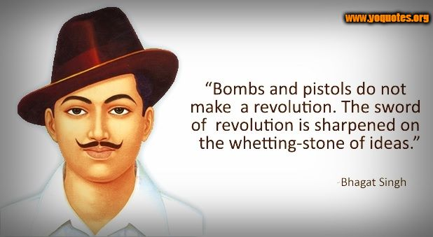 Bhagat Singh Quotes, Sayings, Images Best Lines, Bhagat Singh wallpapers HD images Pictures, Bhagat Singh quotes on India independence British bombs Swadesh