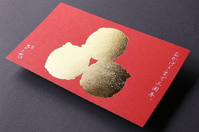 hypen #businesscard #design #gold