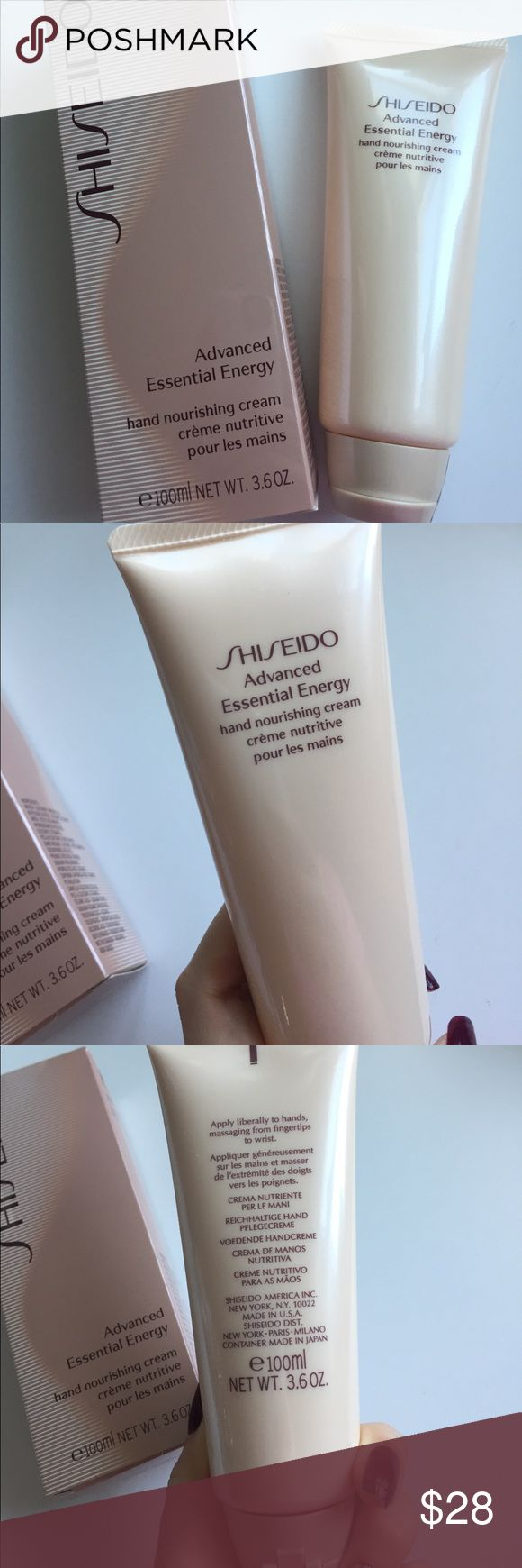 Shiseido Advanced Essential Energy Hand Cream Brand new never opened Shiseido Advanced Essential Energy Hand Nourishing Cream. Sephora Makeup Luminizer