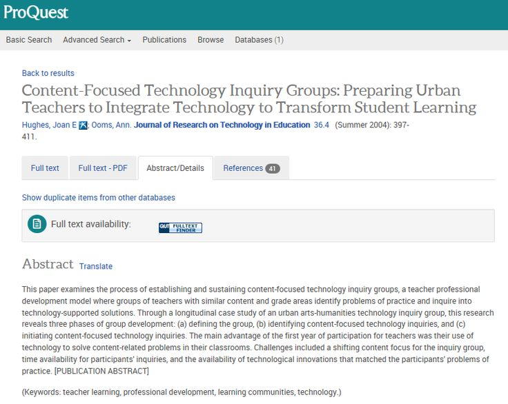 Hughes (2004) peer-reviewed journal article addresses the positives and negatives with the use of modern technologies in the inquiry process.