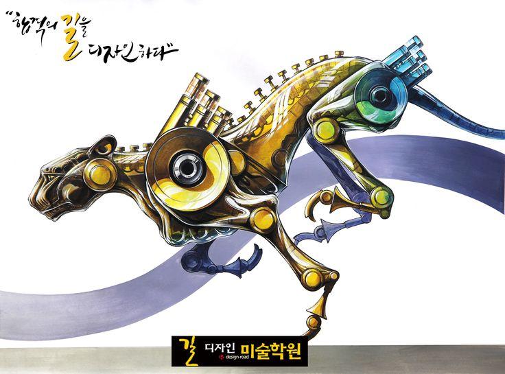 국민대 발상과표현-강남 미술학원(입시미술학원) 국민대 우수작!