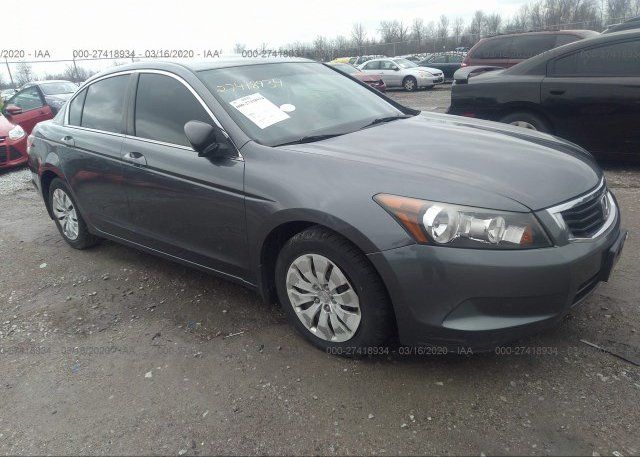 Register And Bid On Salvage 2009 Honda Accord For Auction Honda Honda Accord Salvage