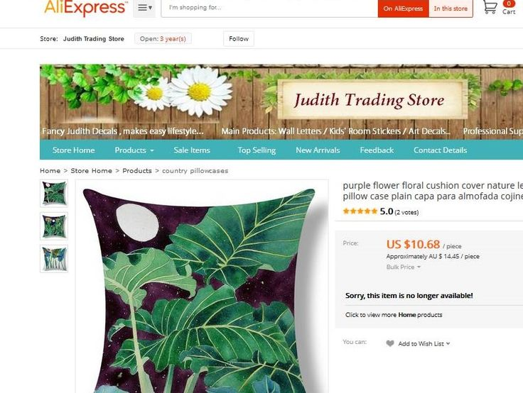 Judith Trading company from AliExpress - I believe this is the source of the cushion covers.  This is GABBY MALPAS artwork they have stolen