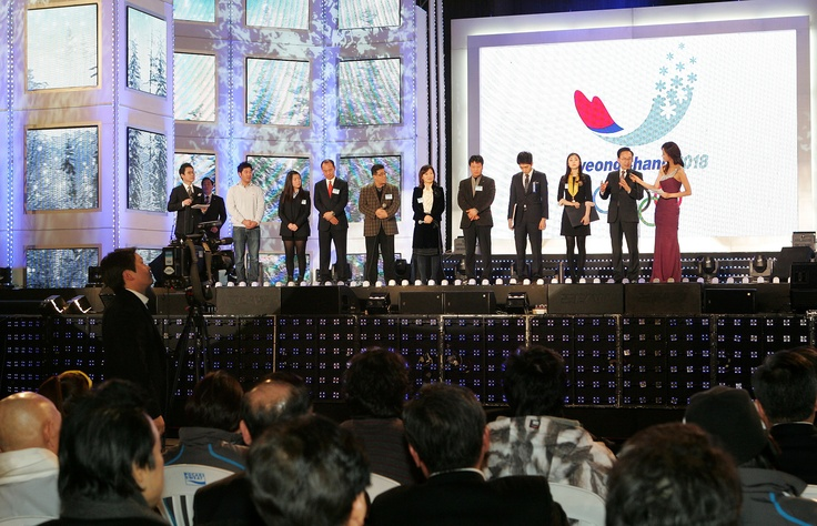 2012년 1월 17일 강원도 평창군 대관령면에서 개최된 2018 평창동계올림픽 성공개최 다짐대회