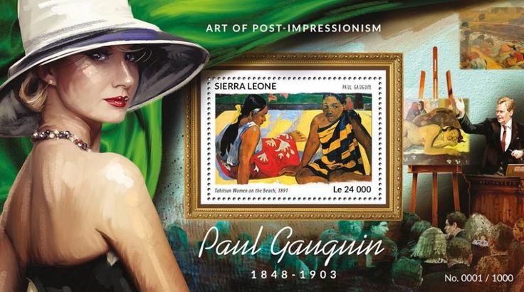 SRL15415b Paul Gauguin (Tahitian Women on the Beach, 1891)