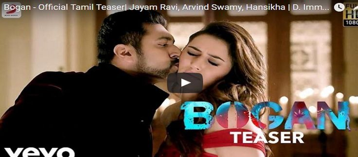 Not everything you see is what it appears to be'. The characters in 'Bogan' exemplify just that! Presenting the intriguing teaser starring Jayam Ravi,