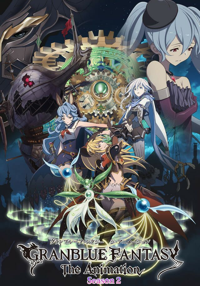 Granblue Fantasy Anime S Second Season Gets New Trailer Visual Anime Animation Anime Episodes