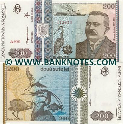 "Romania 200 Lei 1992   Obverse: Portrait of Grigore Antipa (1867 - 1944), Romanian biologist; Paddle wheel steamer vessel (steamboat) ""Tudor Vladimirescu""; Grey Heron (Ardea cinerea); Sulina Observer Lighthouse. Reverse: Map of Danube River Delta; Grey Herons (Ardea cinerea); fish; fishing net. Watermark: Bank monogram ""BNR"" repeated. Signatures: Mugur Constantin Isarescu (Governor); Dan Florescu (Cashier)."