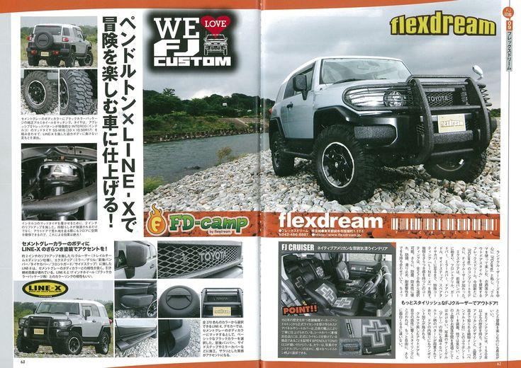 """【FJクルーザー×ペンドルトン・LINE-Xコラボカスタム】 四駆・SUVの専門誌として知られる""""レッツゴー4WD""""に紹介していただきました!  Toyota FJcruiser x LINE-X & PENDLETON"""