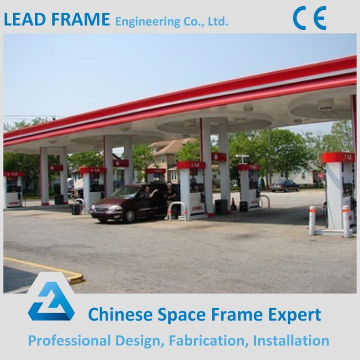 Check out this product on Alibaba.com App:Prefab Steel Structure Gas Station Used Canopy for Sale https://m.alibaba.com/M3I7bm