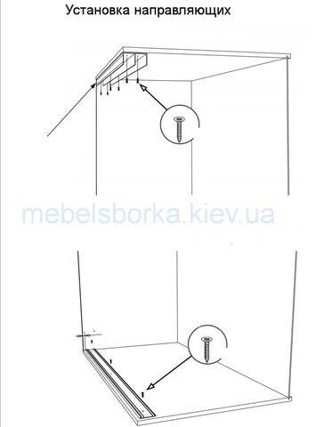 Как собрать шкаф купе Установка направляющих