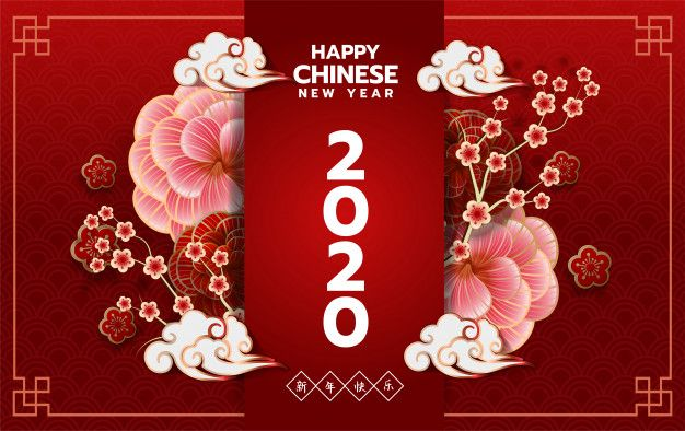 2020 Chinese New Year Greeting Card Chinese New Year Greeting New Year Greeting Cards Chinese New Year Flower