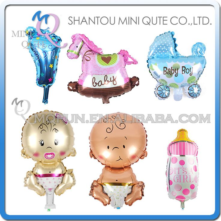 1PCS Boys Girls Holiday Birthday Party Supplies kids feet wooden horse Milk bottle baby carriage Decorations Foil Balloons