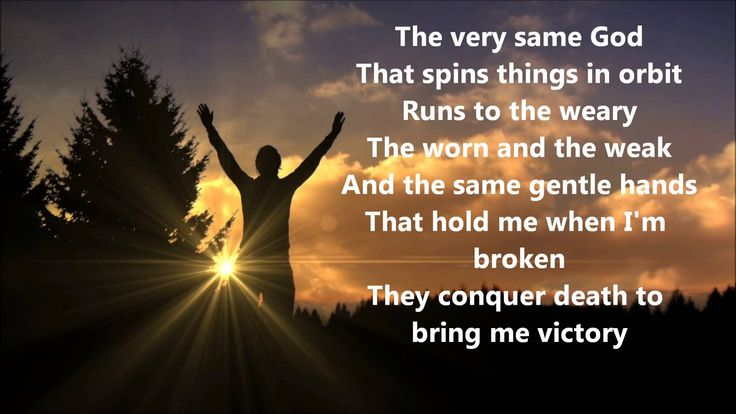Nicole C. Mullen singing, My Redeemer Lives with on-screen lyrics. Enjoy and God bless you all. And keep subscribing for more lyric videos. I DON'T OWN THE R...