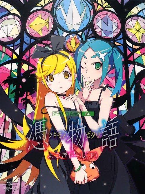 Tsukimonogatari Music Collection II & Atogatari Download ...