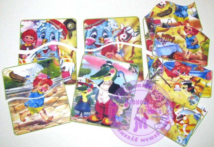 Сложи половинки (8 картинок) по рисункам Фаттаховой по сказке Чуковского Мойдодыр