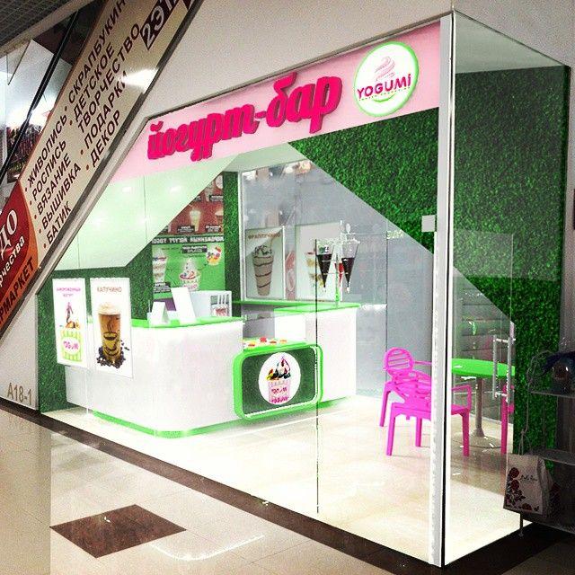 "@yogumi's photo: ""#йогурт #бар #Yogumi #замороженныййогурт #йогуртмороженое"""