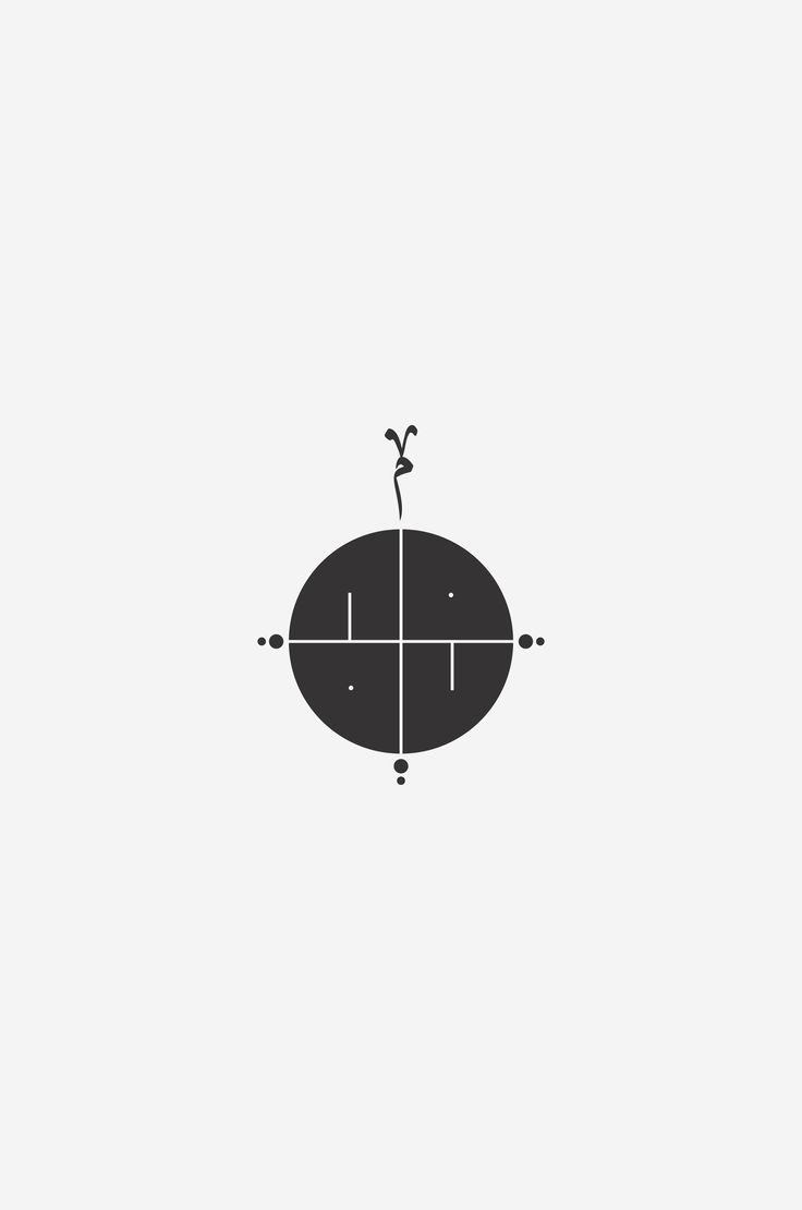 Muhammad ( PBUH ) - Abstract - Bauhaus