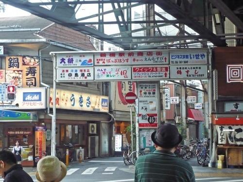 JR Tsuruhashi station