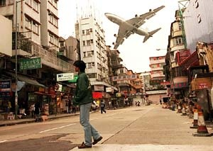 Hong Kong Old Kowloon airport by jbenson2, via Flickr